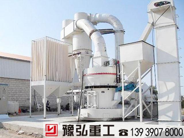 白云石磨粉机主要配件都有哪些应该如何维护保养
